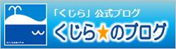 くじらのブログ